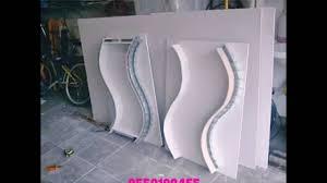 decoration en platre décoration placo platre ba 13 meuble tv plafend algerie décore