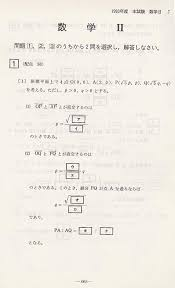 que faire apr鑚 un bac pro cuisine 破壊屋 日本を取戻すためのlog 9月14日の備忘録