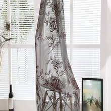 Indian Curtain Fabric Indian Embroidered Curtain Fabric Indian Embroidered Curtain