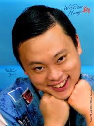 Asian Karaoke Meme - william hung know your meme