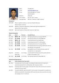 English Resume Sample by Download English Resume Haadyaooverbayresort Com