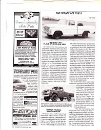 Vintage Ford Truck Parts Sacramento - history of boese engineering