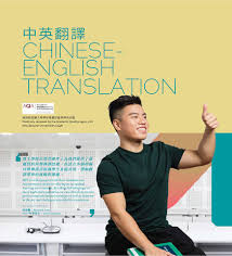 traduction si鑒e social anglais 澳門理工學院macao polytechnic institute 官方official kreu