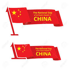Chineses Flag China National Day Design For Greeting Card Fluttering Chinese