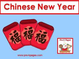 New Year Decoration For Kindergarten by 71 Best Chinese New Year Images On Pinterest Chinese New Year
