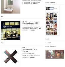 hi駻archie cuisine 83 best my 都市遊魂images on francisco d souza