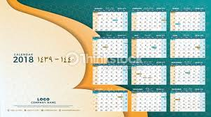 2018 Calendar Islamic Hijri 1439 To 1440 Islamic Calendar 2018 Design Template Simple