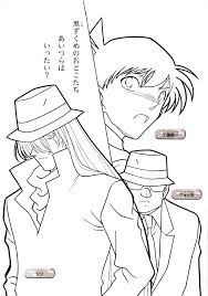 detective conan coloring pages funycoloring