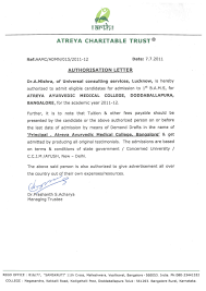 authorization letter ph authorization letters authorization letters