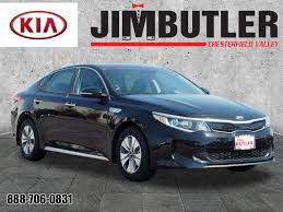 2017 kia optima hybrid for sale in chesterfield mo jim butler kia