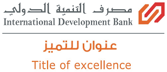 idb international development bank iraq