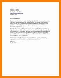 how to set up a cover letter dear hiring manager