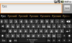 ios 6 keyboard apk hacker s keyboard android apps on play
