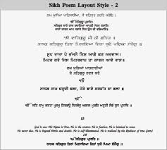 Wedding Quotes For Invitation Cards Wedding Invitation Card Poems In Hindi Popular Wedding