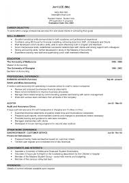 Recommended Resume Font Good Resume Examples Thank Me Later Good Resume Objective