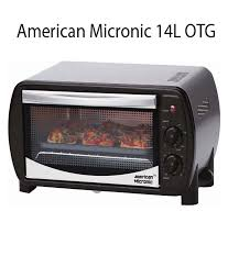 American Micronic 14L Oven Toaster Grill OTG 1300W Price in India