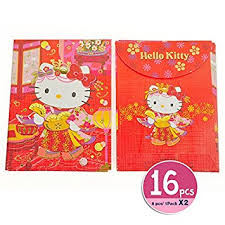 hello new year envelopes hello new year envelopes packet 16 pcs kimono