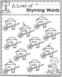 kindergarten worksheets for may planning playtime