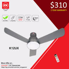 Remote Ceiling Fan With Light Kdk 48