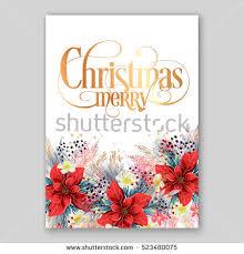 christmas dinner invitation wording christmas party invitation holiday wreath poinsettia stock vector