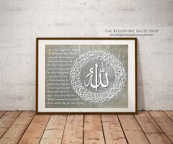 ayat al kursi etsy islamic wall art islamic art ayat al kursi allah islamic prints
