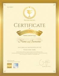 certificate of participation template hitecauto us