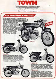 1973 yamaha fs1 e ss 394 flyer leaflet click to zoom yamaha