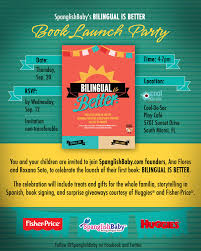 cool party invitations launch party invitation u2013 gangcraft net