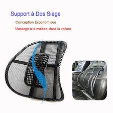support lombaire bureau support dos soutien lombaire coussin siège chaise pour
