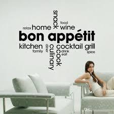 stickers cuisine phrase acheter bon appetit franch quotes autocollant mural cuisine dîner