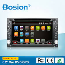 6 2 inch 2din made in china car dvd player with support dynamic