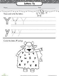 the letter y worksheet education com