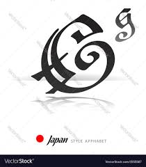 japanese style english alphabet in japanese style g vector image