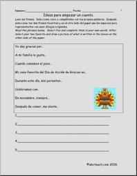 ideas para escribir cuentos de acción de gracias