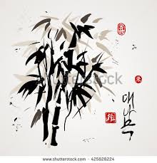 vintage tree painting traditional asian style stock vector