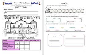 examen montenegro 3 grado primaria examen del primer grado del primer bloque del ciclo escolar 2017