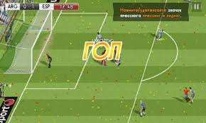 football for android real football 2014 for android free real football 2014