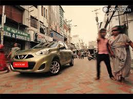 Home Design 10 Lakh Top 5 Safest Cars For Under Rs 10 Lakh Find New U0026 Upcoming Cars