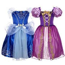 Aurora Halloween Costume Compare Prices Rapunzel Halloween Costume Shopping Buy
