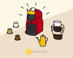 si鑒e nespresso 我们今天能喝上咖啡 都要归功于他