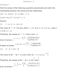 ncert solutions for class 10th maths chapter 2 u2013 polynomials