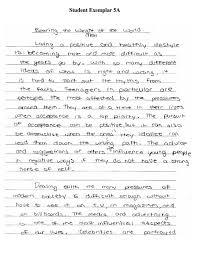 essay format high school essay narrative personal narrative essay exles high school