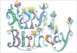 free birthday animated cards for facebook happy birthday bro