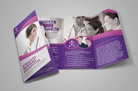 brochure template 25 best professional brochure templates