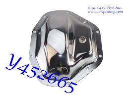 ford80r1999 2010 torque king 4x4