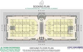 floor plan of a shopping mall pin mall floor plans