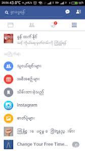 ifont apk app hsi hseng ifont apk for smart android apk