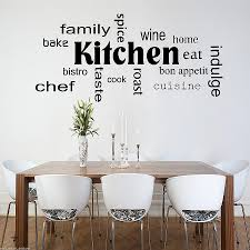 phrase cuisine cuisine stickers phrase cuisine awesome kitchen words phrases wall