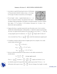 rotational kinematics classical physics handouts docsity