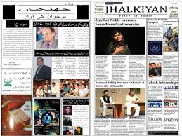 journalists jobs in pakistan newspapers urdu news from past to the present tired of studying colonial journalism